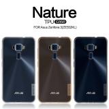 Harga Nillkin Tpu Case Nature Tpu Asus Zenfone 3 Ze552Kl 5 5 White Putih