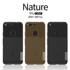 Harga Nillkin Tpu Case Nature Tpu Google Pixel Grey Abu Terbaik