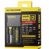 Situs Review Nitecore I2 Charger Baterai 18650 Battery Batre 2 Slots