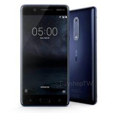 Beli Nokia 5 16Gb Ram 2Gb New 100 Ori Online Murah