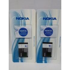 Nokia Baterai Batt Batre Battery Nokia BL4C for 6100, 6300 Bagus Foto Asli