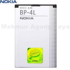 Nokia Baterai Batterai Battery BP-4L Li-oNnFor N97/ E63/ E71/ E71x/E72/E73/E90/N810