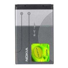 Beli Nokia Baterai Bl 4C Original Hitam Cicilan