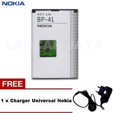 Nokia Baterai BP-4L 1500mAh For N97/ E63/ E71/ E71x/E72/E73/E90/N810 + Gratis Charger Universal Nokia