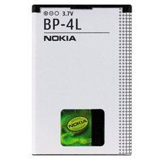 Nokia Baterai BP-4L For E71/E72/E90/E52 Original - Putih