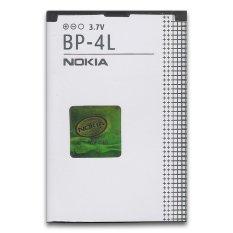 Nokia Baterai BP-4L Original For Nokia E90 / E52 / E71 / E72