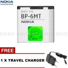 Nokia Baterai BP- 6MT For Nokia N81 N82 E51 Original + Free Travel Charger Nokia- Black