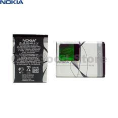 Nokia Battery Baterai BL-5B For  3230, 5140, 5200, 5300, 5320 xpressmusic, 5500, 6020, 6060, 6070, 6080, 6120 classic, 6121 classic, 6124 classic, 7360, n80, n90