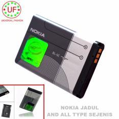 Nokia Battery/Battery Nokia BL-5C for Nokia Jadul