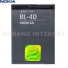 Nokia Battery BL - 4D Original For Nokia N97 mini / N8 /E5-00
