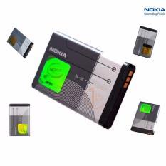 Nokia Battery BL-5C ORIGINAL 820-1500mAh  100% Original