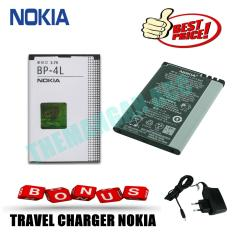 NokiA Battery BP-4L For E90 / E52 / E63 / E71 / E72 + Bonus Travel Charger Nokia Kecil