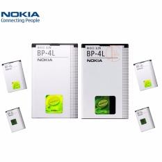 Nokia Battery BP-4L For E90 / E52 / E71 / E72 Original 100% Original