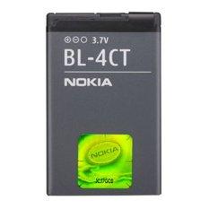 Nokia BL- 4CT Original for Nokia 5310 5630 6600 fold 6700 7210 7230 7310 X3