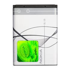 Nokia BL-5B Original for Nokia 3220, 3230, 5070, 5140, 5140i, 5200, 5300 XPressMusic, 5320 XpressMusic, 5500 Sport, 6020, 6021, 6060, 6070, 6080, 6120 Classic, 6121 Classic, 7260, 7360, N80, N90, 6124 Classic, 6124c