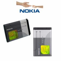 Beli Nokia Bl 5C Baterai Original For Nokia 1100 3100 7610 Pakai Kartu Kredit