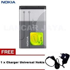 Nokia Nokia Baterai BL- 5C Baterai Original For Nokia 1100 / 3100 / 7610 + Gratis Charger Universal Nokia