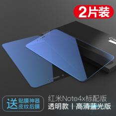 Diskon Gucci Note4X Note4 Kartu Xiaomi Redmi Kaca Pelindung Layar Hp Branded