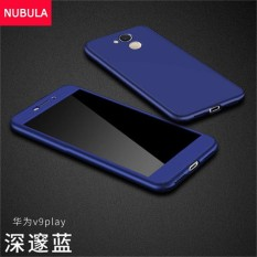 NUBULA Phone Case For Huawei Honor V9 Play Huawei Honor 6C Pro 360 Degree Real Full Body Ultra-thin Hard Slim PC Protective Case Cover With Tempered Glass - intl