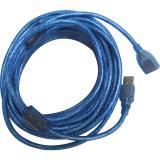Ulasan Lengkap Nyk Kabel Usb Extension 2 Transparant 10M