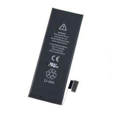 Jual Oem Apple Baterai Iphone 4S Branded Murah