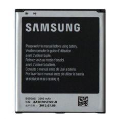 Jual Oem Replacement Battery For Samsung Galaxy Mega 5 8 Gt I9152 Oem Original