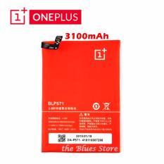 one-plus-baterai-type-blp571-battery-kapasitas-3100mah-original-6426-98612135-fc1ff47b125c64c60a5f2dfa8f505c20-catalog_233 Inilah Harga Kosmetik Blp Terlaris