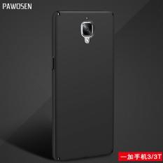Satu Plus3 Phone Case/pelindung Matte Ponsel Shell untuk SATU Plus 3 Matt Kepribadian Kreatif