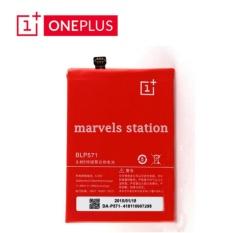 Oneplus Battery / Baterai BLP571 Kapasitas 3100mAh - Original