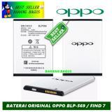 Harga Oppo Baterai Battery Find 7 Blp569 Original Kapasitas 2700Mah Oppo