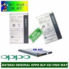 Jual Oppo Baterai Battery Find Way Blp553 Original Kapasitas 3000Mah Di Dki Jakarta