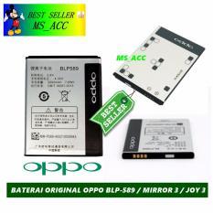 Oppo Baterai / Battery Mirror 3 / Joy 3 BLP589 Original - Kapasitas 2000mAh