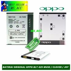 Oppo Baterai / Battery Muse / Clover / Joy BLT029 Original - Kapasitas 1700mAh
