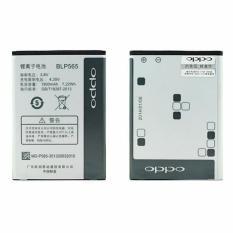 Beli Oppo Baterai Blp 565 For Oppo Yoyo R2001 R831 Neo Kredit