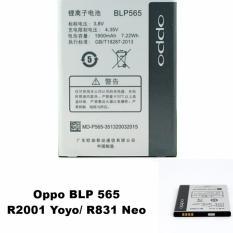 Oppo Baterai BLP 565 For OPPO Yoyo R2001 / R831 Neo Original