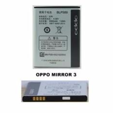 OPPO Battery BLP589 For OPPO Miror 3 / joy 3 - Original