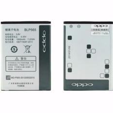 OPPO Battery BLT029 For OPPO R1001 Joy / Clover Original