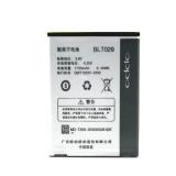 Spesifikasi Oppo Battery For Joy R1001 Original 1700 Mah Lengkap Dengan Harga