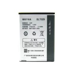 Oppo Battery for Joy / R1001 Original - 1700 mAh