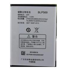 Beli Oppo Battery For Oppo Find 7 Series Blp569 Silver Oppo Murah