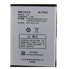 Jual Oppo Battery For Oppo Find 7 Series Blp569 Silver Jawa Timur