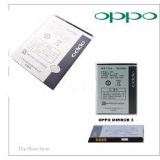 OPPO Battery Mirror 3 BLP589 2000 mAh for Oppo Mirror 3 - original