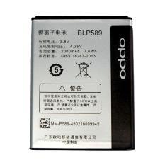 Oppo Battery type BLP589 Baterai Mirror 3 [2000 mAh] - Original