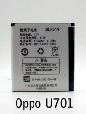 Oppo BLP519 Original Baterai For Oppo U701. R817. R813. R8113 - 2000Mah