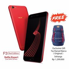 Oppo F3 - Dual Selfie Camera - Limited Edition - Red