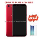 Beli Oppo F5 Plus Red 6 64 Full View Display Murah Dki Jakarta