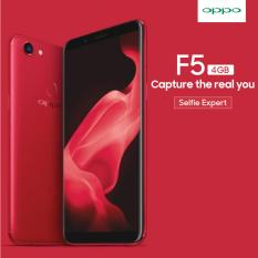 Oppo F5 Ram 4GB/32GB - RED Edition Smartphone