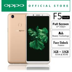 Oppo F5 Youth Ram 3GB/32GB - Gold Smartphone