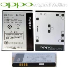 Oppo Baterai Mirror 3 / Joy 3 Model BLP 589 Kapasitas 2000  - Original