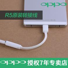 Ulasan Lengkap Tentang Kabel Data Konverter Dan Port Adaptor Untuk Oppo R5 R8107